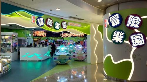 Jumpin Gym USA indoor theme park Olympian City Hong Kong.