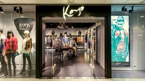 Koyo Jeans shop New Town Plaza Hong Kong.
