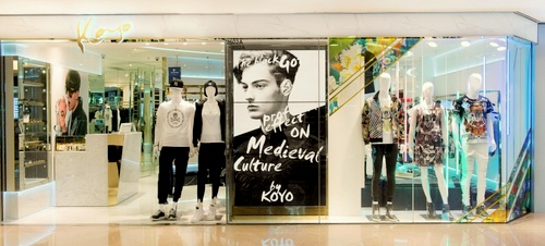 Koyo Jeans clothing store Harbour City Hong Kong.