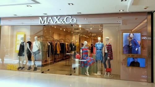 MAX&Co. clothing shop New Town Plaza Hong Kong.
