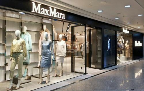Max Mara Times Square Hong Kong.