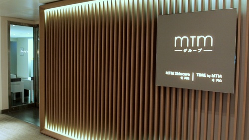 MTM beauty salon Harbour City Hong Kong.