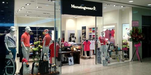 Munsingwear clothing store Harbour City Hong Kong.