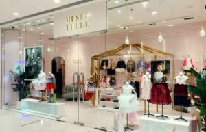 Musée Tulle children's clothing shop Harbour City shopping centre in Hong Kong.