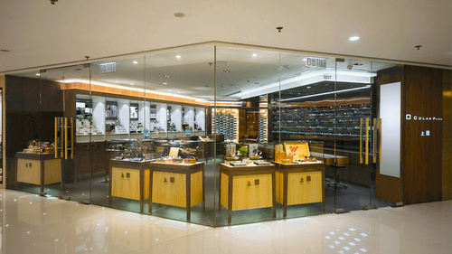 Ocular Plus optical store Harbour City Hong Kong.
