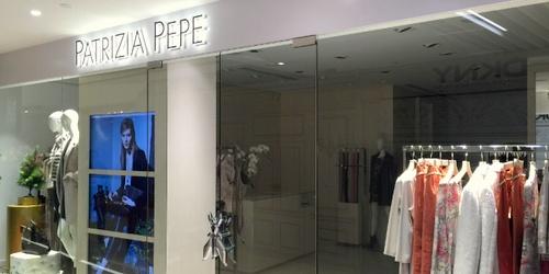 Patrizia Pepe clothing store Fashion Walk Hong Kong.
