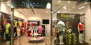 Reebok store Harbour City Harbour City Hong Kong.