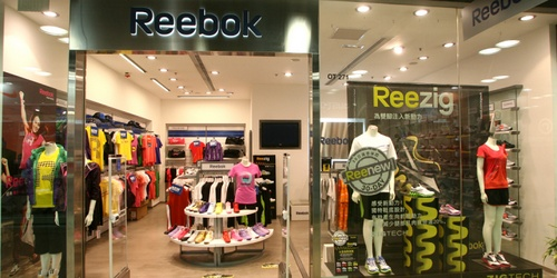 Reebok store Harbour City Harbour City Hong Kong.