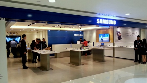 Samsung store Harbour City Hong Kong.