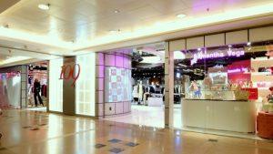 Shibuya 109 clothing and bag shop Harbour City Hong Kong.
