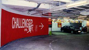 Challenger car service centre Hong Kong.