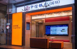 China CITIC Bank International Cityplaza Hong Kong.