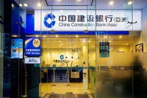 China Construction Bank (Asia) Cityplaza Hong Kong.
