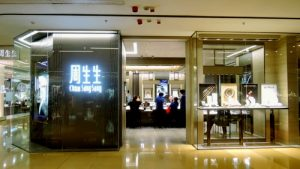 Chow Sang Sang jewellery store Cityplaza Hong Kong.