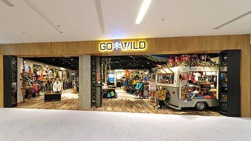 Go Wild travel store Cityplaza Hong Kong.