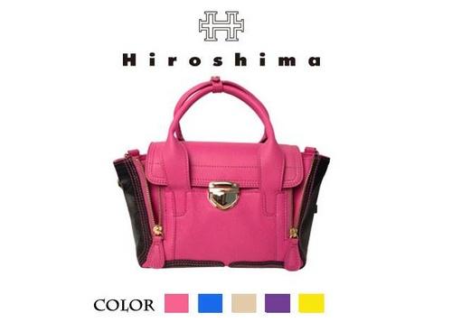 Hiroshima bag Hong Kong.