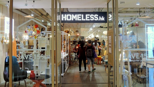 Homeless design store Cityplaza Hong Kong.