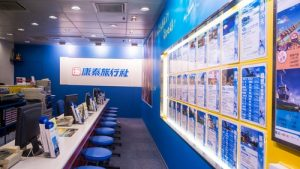 Hong Thai Travel Services branch Cityplaza Hong Kong.