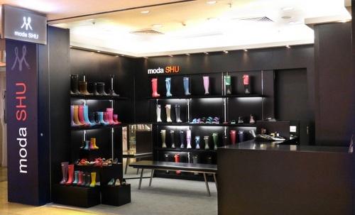 moda SHU store Cityplaza Hong Kong.