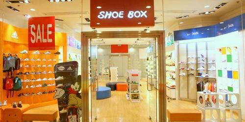 Shoe Box children's shoe store Harbour City Hong Kong.