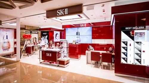 SK-II beauty shop Cityplaza Hong Kong.