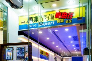 Travel Expert branch Cityplaza Hong Kong.