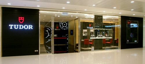 Tudor watch shop Harbour City Hong Kong.