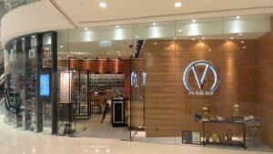 Visual Culture optical store Harbour City Hong Kong.