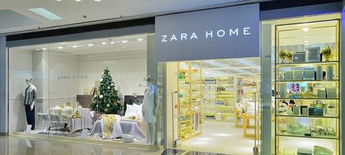 Zara Home store Festival Walk Hong Kong.