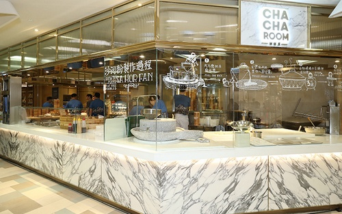 Cha Cha Room tea room dim sum restaurant Cityplaza Hong Kong.