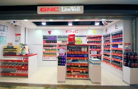GNC supplement store Langham Place Hong Kong.