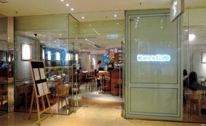 Kam's Café Cityplaza Hong Kong.
