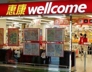 Wellcome supermarket Megabox Hong Kong.