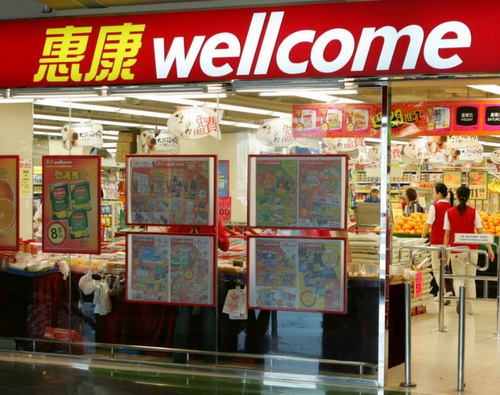 Wellcome supermarket Megabox Hong Kong.