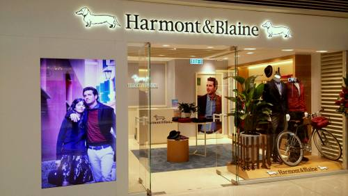 Harmont & Blaine clothing store at Elements shopping centre in Hong Kong.