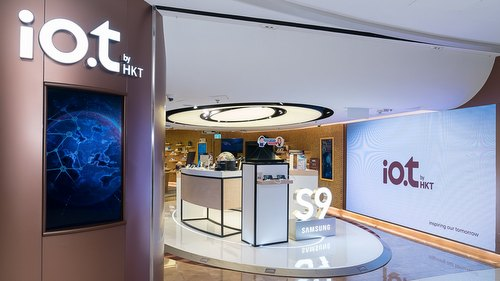 io.t by HKT store at Elements shopping centre in Hong Kong.