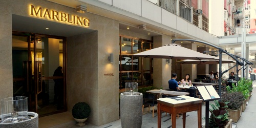 Marbling steakhouse restaurant at Fashion Walk mall in Hong Kong.