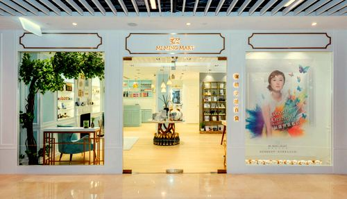 Mi Ming Mart beauty store at Fashion Walk mall in Hong Kong.