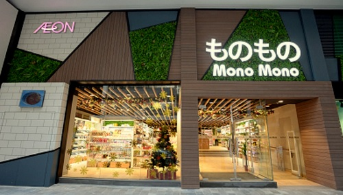 Mono Mono store at Fashion Walk mall in Hong Kong.