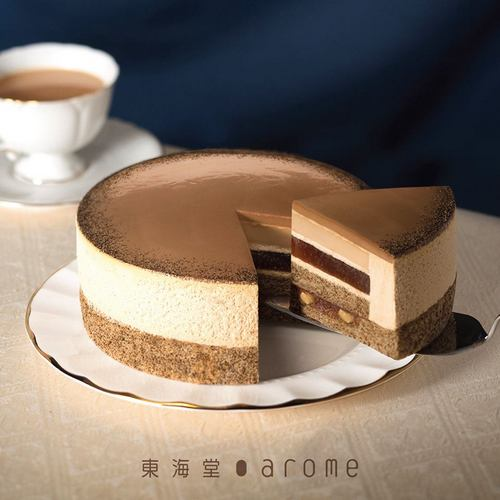 Arome Bakery's cake, available in Hong Kong.