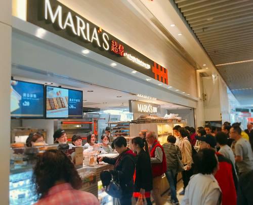 Maria's Bakery shop in Hong Kong.