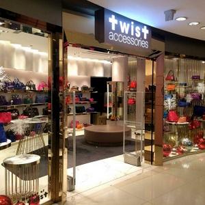 Twist Accessories Windsor House Hong Kong