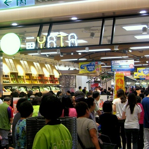 YATA Supermarket apm Shopping Mall Hong Kong