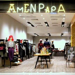 Amenpapa clothing store apm Hong Kong