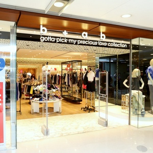 b+ab Telford Plaza shopping mall Hong Kong