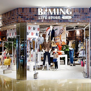 B:MING LIFE STORE by BEAMS City Plaza Hong Kong