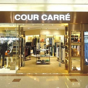 Cour Carré clothing store Plaza Hollywood Hong Kong
