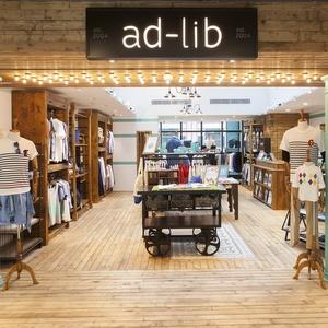 ad-lib clothing store New Town Plaza Hong Kong
