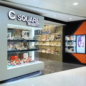 C2 by City Chain watch store Hong Kong