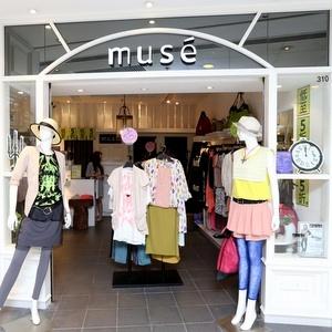musé clothing store Telford Plaza Hong Kong